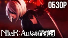 NieR: Automata - Самый необычный слэшер. Обзор