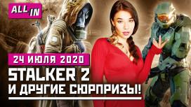 STALKER2, Fable, Halo Infinite и не только — что показала Microsoft. Игровые новости ALL IN24.07