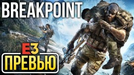 Превью Ghost Recon: Breakpoint. Из Wildlands с ненавистью