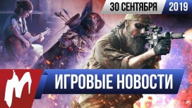 Итоги недели. 30 сентября 2019 года (The Last of Us, Medal of Honor, System Shock, Dying Light)