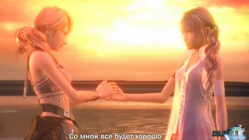 Final Fantasy XIII - International Trailer (русская версия)