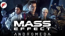 Mass Effect: Andromeda - Мультиплеер. Стрим «Игромании»