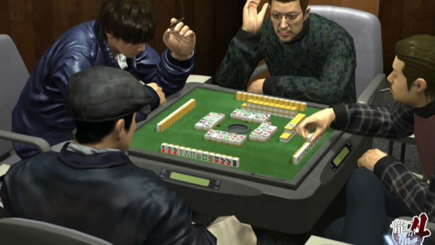 Yakuza 4 - Debut Trailer