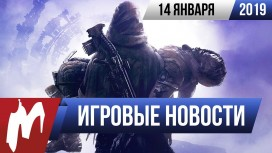 Итоги недели. 14 января 2019 года (Red Dead Online, Destiny, Fallout 4, God of War, Epic Games)