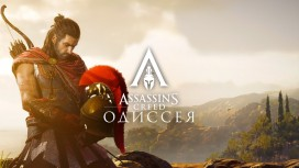 Assassin's Creed Odyssey. Трейлер с E3 2018