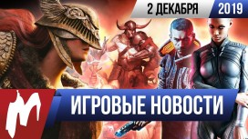 Итоги недели. 2 декабря 2019 года (Diablo IV, The Elden Ring, Cyberpunk 2077, Earthbreakers)