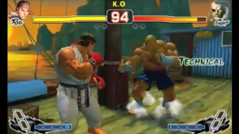 Super Street Fighter 4 - 3D Edition Trailer